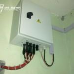 Installation électricité Comores